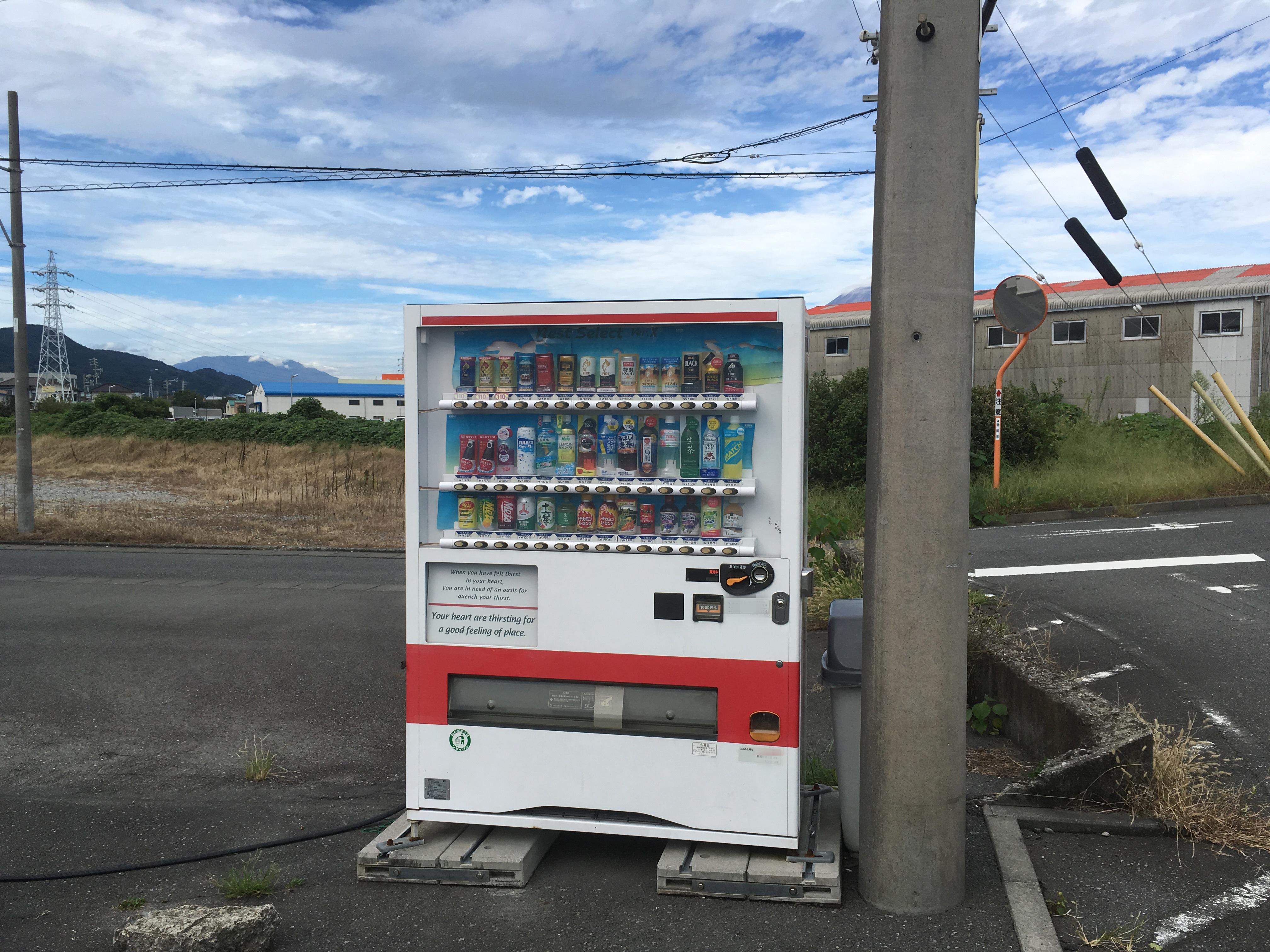 自動販売機で土地活用